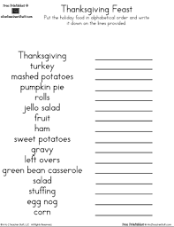 awesome collection of free printable worksheets for thanksgiving