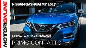 nissan qashqai youtube 2017 nuovo nissan qashqai my 2017 test drive in anteprima youtube