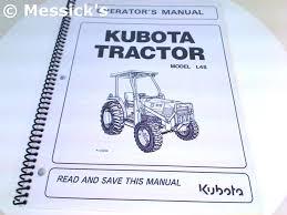 buy kubota filter return part shop every store on the internet