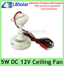 Solar Ceiling Fans by Lbsolar 5w Dc 12v Mini Solar Dc Ceiling Fan White Plastic Celing