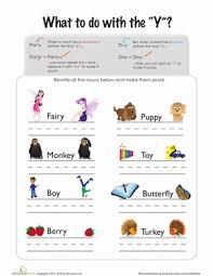 plural y worksheet education com