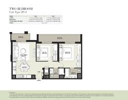 hayat boulevard by nshama 2 bedroom apartment type 2b 7 floor plan