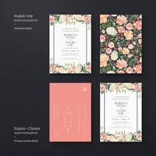 floral letter i invitation card the paperpapers wedding
