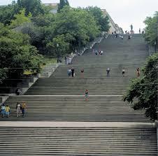 treppen m nchen duden treppe rechtschreibung bedeutung definition synonyme