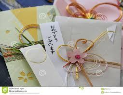 wedding gift design wedding gift best japanese wedding gifts photo ideas best