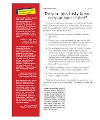 How To Use The Bread Machine Easy Breadmaking For Special Diets Food Allergy Org