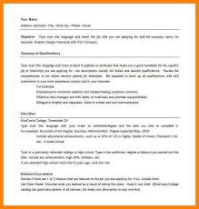 combination resume template 2017 11 combination resume template offecial letter