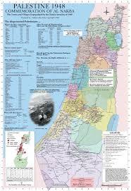 West Bank Map Maps U2013 Nabi Saleh Solidarity