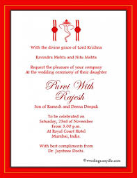 Indian Wedding Cards In India Popular Collection Of Indian Wedding Invitation Wording To Inspire