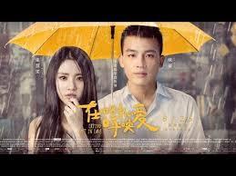 film barat romantis sedih film romantis sedih korea terbaru 2017 sub indo coba untuk gak