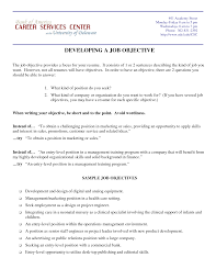 resume objective for entry level engineer job marketing resume objectives exles exles of resumes