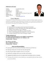 waiter resume example waitress duties waitress duties cover letter waitress resume template waitress