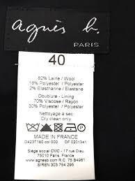 agnes b siege social agnes b アニエスベー スカートスーツ 26478421 の買取 ブランディア
