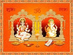 Ganpati Invitation Card In Marathi Sai Baba Diwali In Prasanthi Nilayam Greeting Cards