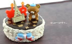 rilakkuma birthday cake figure rilakkuma pinterest rilakkuma