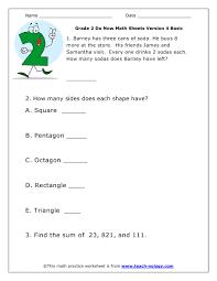 maths worksheet for grade 1 cbse grade 3 math worksheets