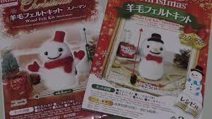 japanese craft kits daiso wool felt kit snowman 2015 2016