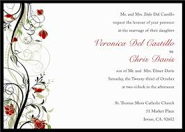 Chinese Wedding Invitation Card Wording Blank Wedding Invitation Templates