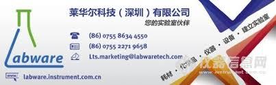 3鑪e bureau label 镍释放测试仪en12472磨损仪gbt28485磨耗仪 厂商报价 莱华尔科技 深圳