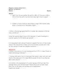 How Fast Does Light Travel Physics Review Sheet 2 Doc Acceleration Velocity