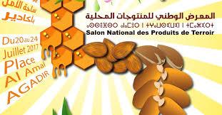 chambre d agriculture 24 agadir 5ème édition du salon national des produits de terroir du