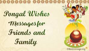 awesome pongal wishes text messages for friends and family