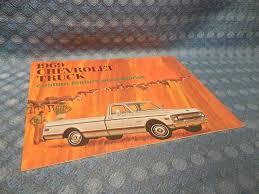 1969 chevrolet truck accessories original sales brochure pickup
