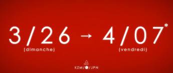 rewatch spoilers monogatari rewatch kizumonogatari i anime