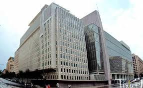 siege banque mondiale doing business 2017 l algérie classée 156eme investissement