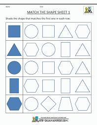 l shade shapes free shape worksheets kindergarten shapes for students printable
