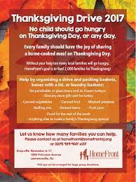homefront thanksgiving drive 2017 trenton health team