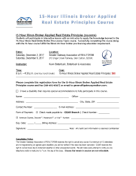15 hour illinois broker applied real estate principles course