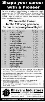 good resume for accounts manager job in chakan midc jobs in bhavani industries vacancies in bhavani industries