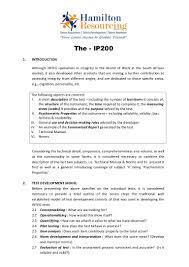 ip 200 introduction