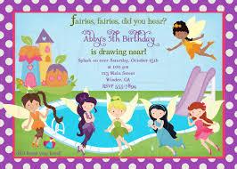 tinkerbell fairies pool party invitation digital file