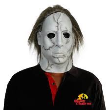 Halloween Costume Michael Myers Product Merry