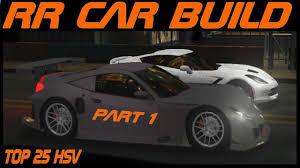 cars honda racing hsv 010 racing rivals car build honda hsv 010 part 1 youtube