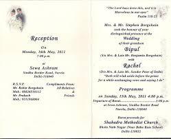 wedding cards usa wedding invitations cool wedding invitation usa designs ideas