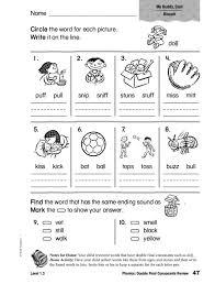 phonics double final consonants review worksheet lesson planet
