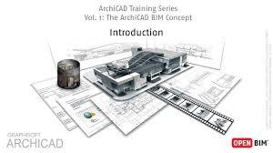 archicad training series vol 1 the archicad bim concept video
