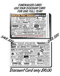 place an order discount card fundraiser michigan