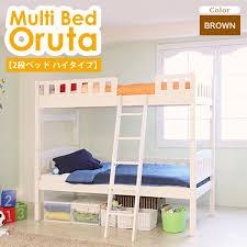 Bunk Bed Systems Sugartime Rakuten Global Market Multi 2段beddo Orta Type2