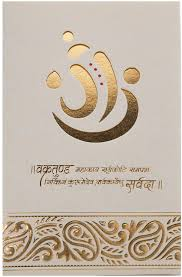 wedding cards india online indian wedding card with ganesha cut out design golden pattern