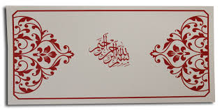 Muslim Wedding Card Traditional Muslim Wedding Invitation Card Sqdl27 0 85