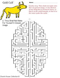 church house collection blog ten commandments maze