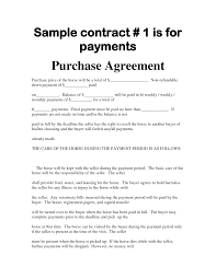 Used Car Bill Of Sale by 9 Best Images Of Down Payment Agreement Form Bill Of Sale