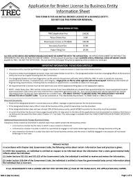 application for real estate broker license by a business entity trec
