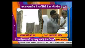 Amrapali Silicon City Floor Plan Humari Dilli Nclt Has Admitted The Insolvency Plea Against