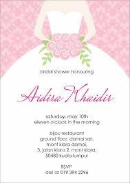 bridal shower invite template chanel bridal shower invitation