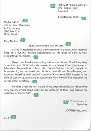 5 formal application letter sample financial statement form